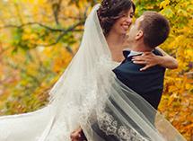 Fall Bridal Showcase